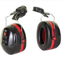 3M Peltor Optime 3 Helmet Attachment Ear Defenders SNR 35